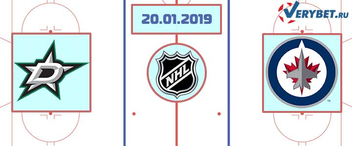 Даллас — Виннипег 20 января 2018 прогноз
