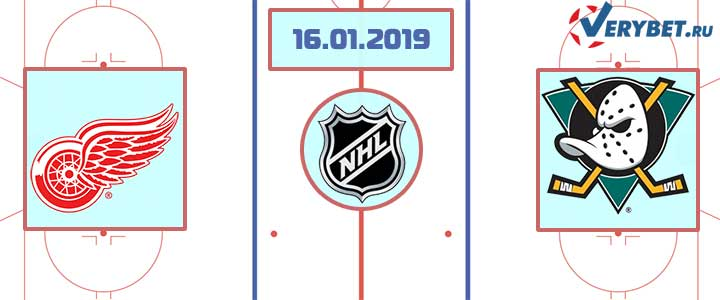 Детройт — Анахайм 16 января 2019 прогноз