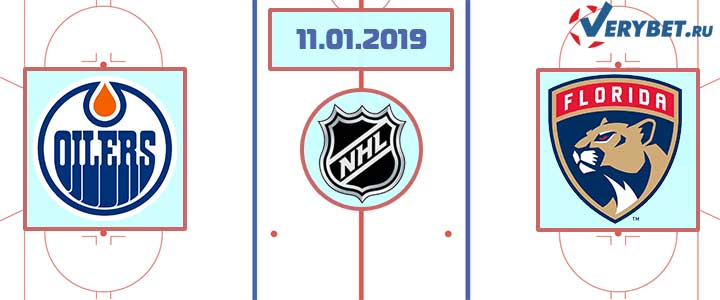Эдмонтон — Флорида 11 января 2019 прогноз