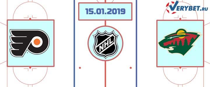Филадельфия – Миннесота 15 января 2019 прогноз