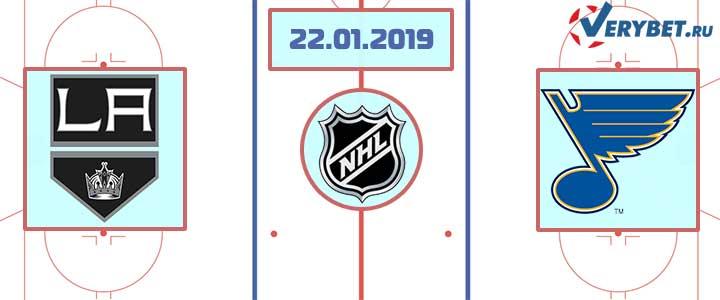 Лос-Анджелес — Сент-Луис 22 января 2019 прогноз