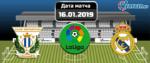 Леганес – Реал Мадрид 16 января 2019 прогноз