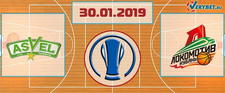 Лион-Вийербан – Локомотив-Кубань 30 января 2019 прогноз