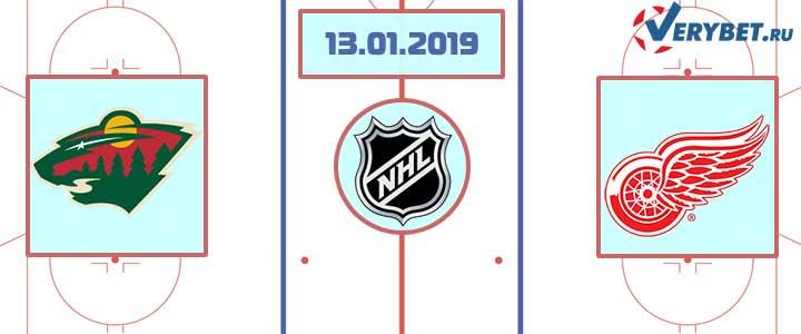 Миннесота — Детройт 13 января 2019 прогноз
