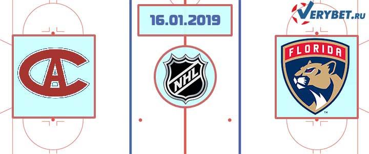Монреаль — Флорида 16 января 2019 прогноз