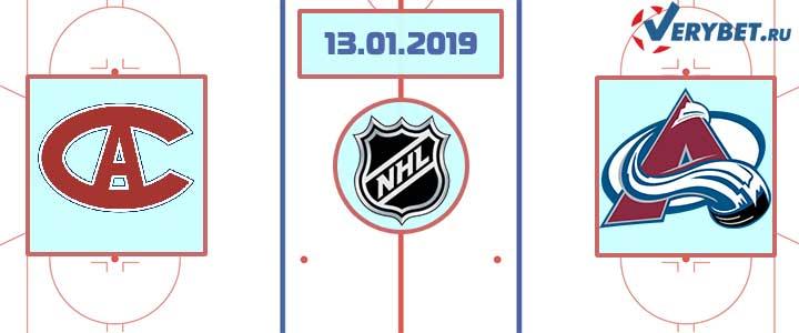 Монреаль — Колорадо 13 января 2019 прогноз