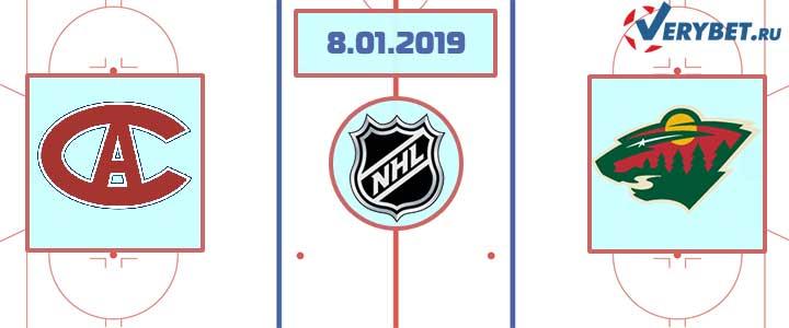 Монреаль — Миннесота 8 января 2019 прогноз