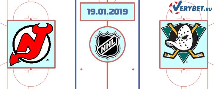 Нью-Джерси — Анахайм 19 января 2019 прогноз