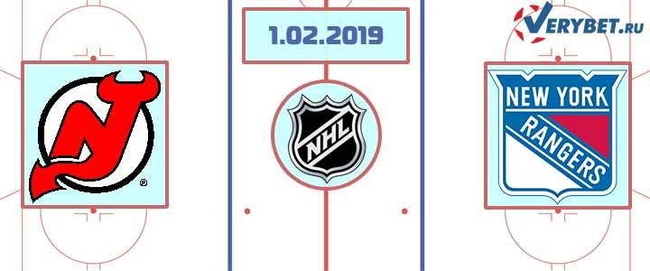 Нью-Джерси — Рейнджерс 1 февраля 2019 прогноз