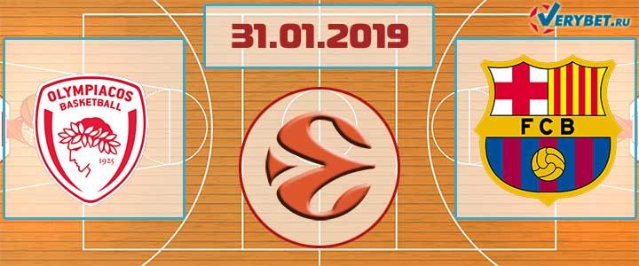 Олимпиакос – Барселона 31 января 2019 прогноз
