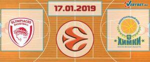 Олимпиакос – Химки 17 января 2019 прогноз