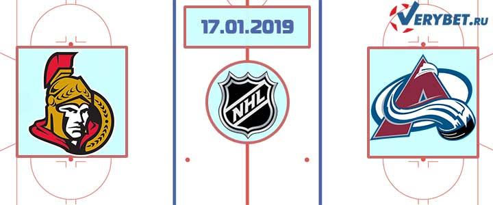 Оттава — Колорадо 17 января 2019 прогноз