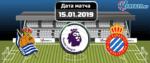 Реал-Сосьедад - Эспаньол 14 января 2019 прогноз