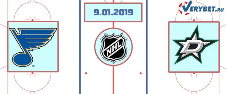 Сент-Луис — Даллас 9 января 2019 прогноз