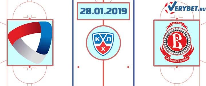 Северсталь – Витязь 28 января 2019 прогноз