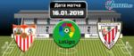 Севилья – Атлетик 16 января 2019 прогноз