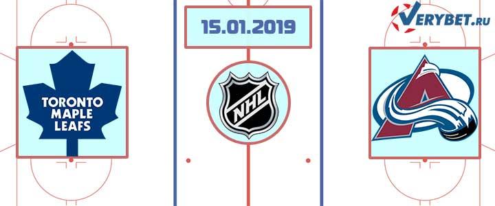 Торонто — Колорадо 15 января 2019 прогноз