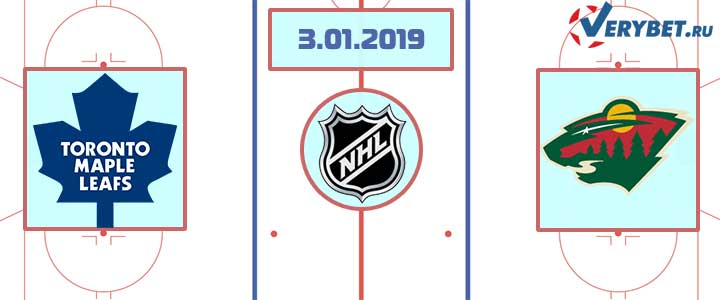 Торонто — Миннесота 3 января 2018 прогноз