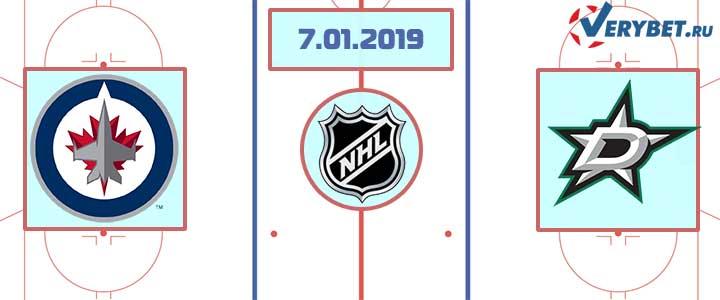 Виннипег — Даллас 7 января 2019 прогноз