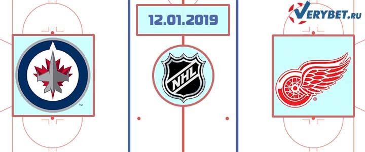 Виннипег — Детройт 12 января 2019 прогноз