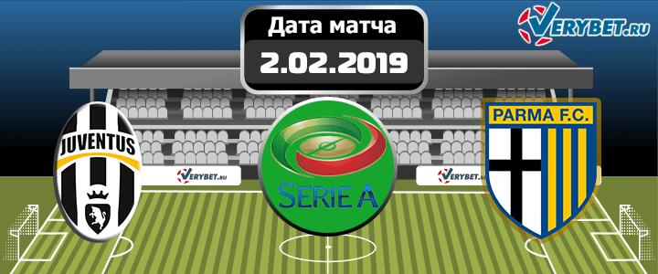 Ювентус – Парма 2 февраля 2019 прогноз