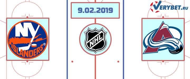 Айлендерс – Колорадо 9 февраля 2019 прогноз
