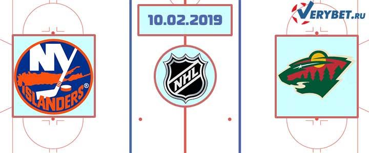 Айлендерс — Миннесота 10 февраля 2019 прогноз