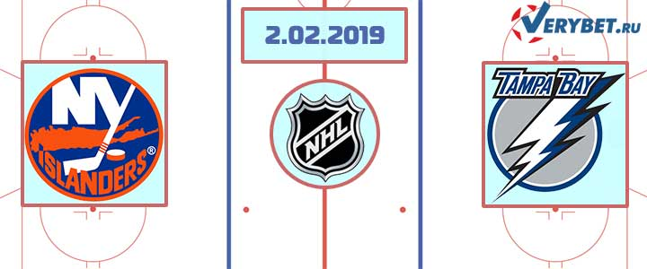 Айлендерс — Тампа-Бэй 2 февраля 2019 прогноз