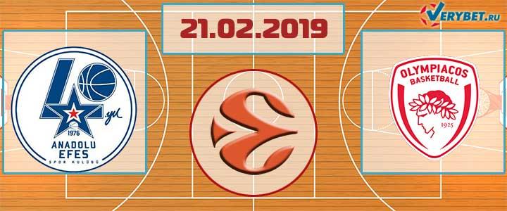 Анадолу Эфес – Олимпиакос 21 февраля 2019 прогноз