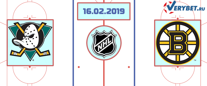 Анахайм - Бостон 16 февраля 2019 прогноз