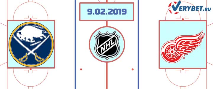 Баффало – Детройт 9 февраля 2019 прогноз