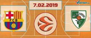 Барселона – Жальгирис 7 февраля 2019 прогноз