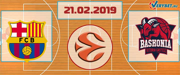 Барселона – Баскония 21 февраля 2019 прогноз