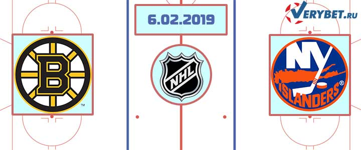Бостон – Айлендерс 6 февраля 2019 прогноз