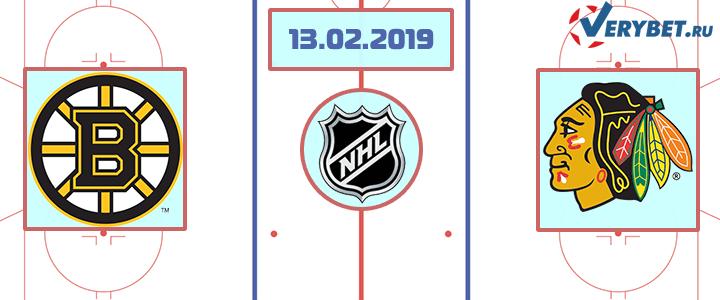 Бостон - Чикаго 13 февраля 2019 прогноз
