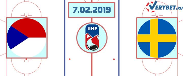 Чехия – Швеция 7 февраля 2019 прогноз