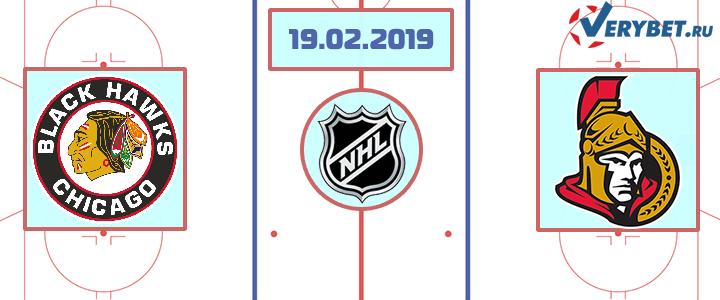 Чикаго – Оттава 19 февраля 2019 прогноз