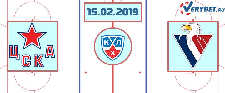 ЦСКА – Слован 15 февраля 2019 прогноз