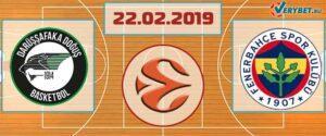 Дарюшшафака - Фенербахче 22 февраля 2019 прогноз