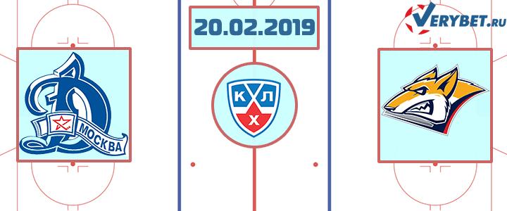 Динамо Москва — Металлург 20 февраля 2019 прогноз