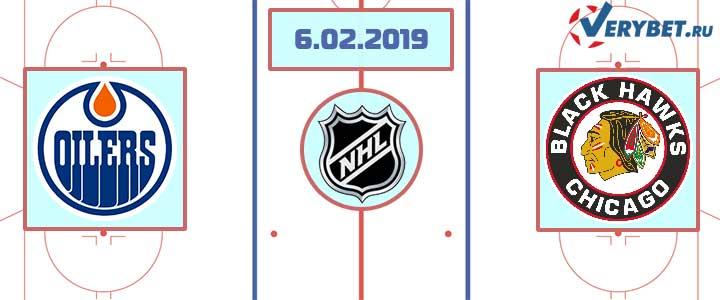 Эдмонтон - Чикаго 6 февраля 2019 прогноз