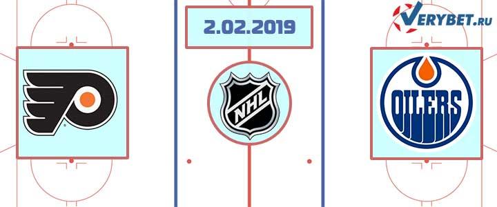 Филадельфия — Эдмонтон 2 февраля 2019 прогноз