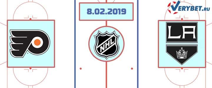 Филадельфия – Лос-Анжелес 8 февраля 2019 прогноз