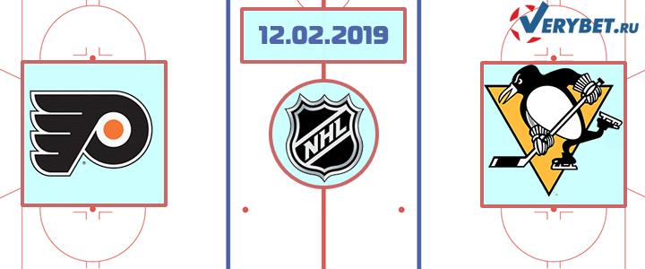 Филадельфия — Питтсбург 12 февраля 2019 прогноз