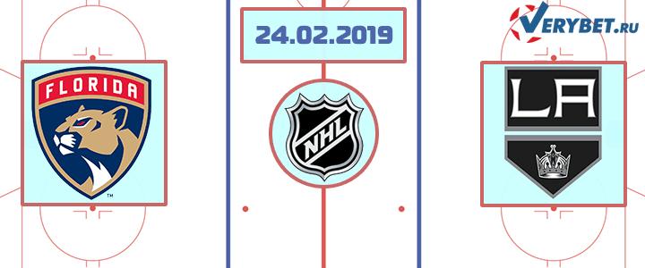 Флорида — Лос-Анджелес 24 февраля 2019 прогноз