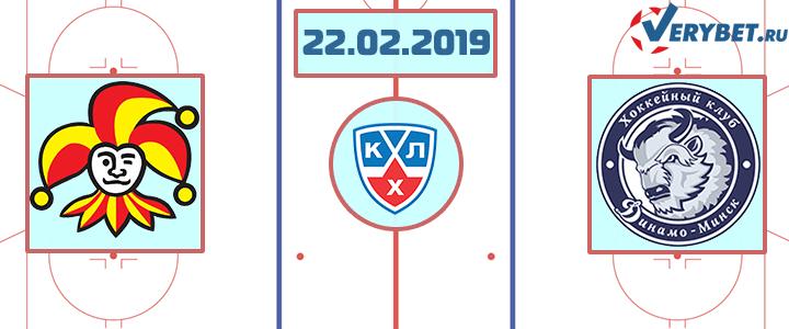 Йокерит – Динамо Минск 22 февраля 2019 прогноз