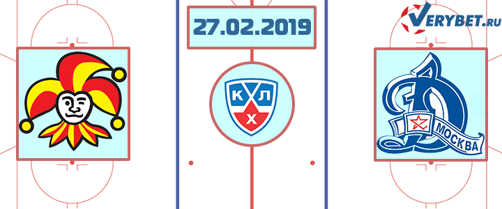 Йокерит — Динамо Москва 27 февраля 2019 прогноз