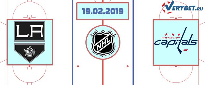 Лос-Анджелес – Вашингтон 19 февраля 2019 прогноз