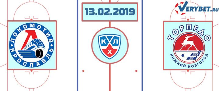 Локомотив — Торпедо 13 февраля 2019 прогноз