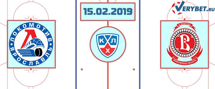 Локомотив — Витязь 15 февраля 2019 прогноз